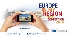 """Sagatavo fotokameru un piedalies fotokonkursā """"Eiropa manā reģionā""""!"""