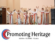 PROMOTING HERITAGE: The final conference of the Project in Pechory, Russia, - project finalization is started