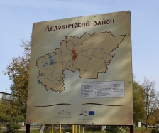 Dedovichi, Russia,  met the European Cooperation Day - 2014 with bread-and-salt, planted oak tree and opened Cultural Heritage Centre