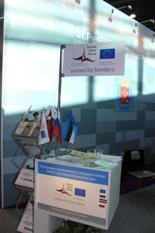 The Programme took part in the VII St. Petersburg International Innovation Forum as part of ECDay activities