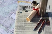 LSP-4: Заложен краеугольный камень для пункта пересечения границы «Виентули» в Латвии