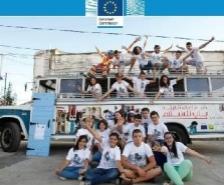 Новый отчет отражает мероприятия и результаты работы Европейского инструмента соседства и партнерства.