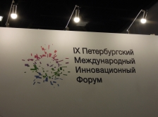 Three CBC Programmes gathered in St. Petersburg International Innovation Forum.