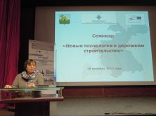 Reconstruction of Roads in Pechory District in 2013-2014 discussed