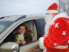 Safe roads for the coming year 2013 from Santa Claus in Pskov!