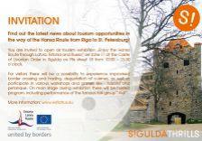 Уникальная возможность – примите участие в выставке «Давайте путешествовать по Ганзейскому пути через Латвию, Эстонию и Россию»!