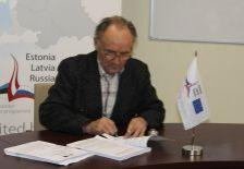 Улучшение литературного и артистического потенциала Латвии и России